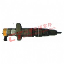 Sutiable on:injector C-7